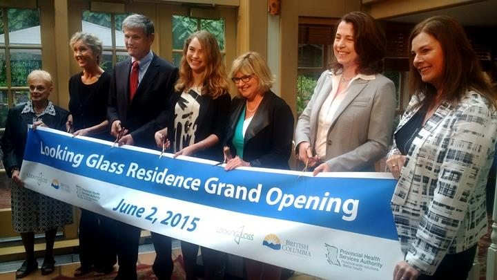 Looking Glass Residence opening